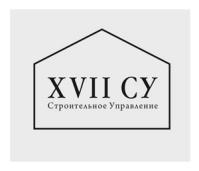 Логотип Стройуправление