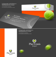 """Play Tennis Project"" - логотип и фирменный стиль"