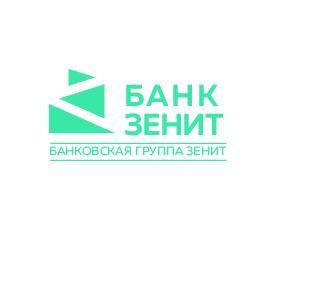 Разработка логотипа для Банка ЗЕНИТ фото f_2195b50df4cf2dbc.jpg