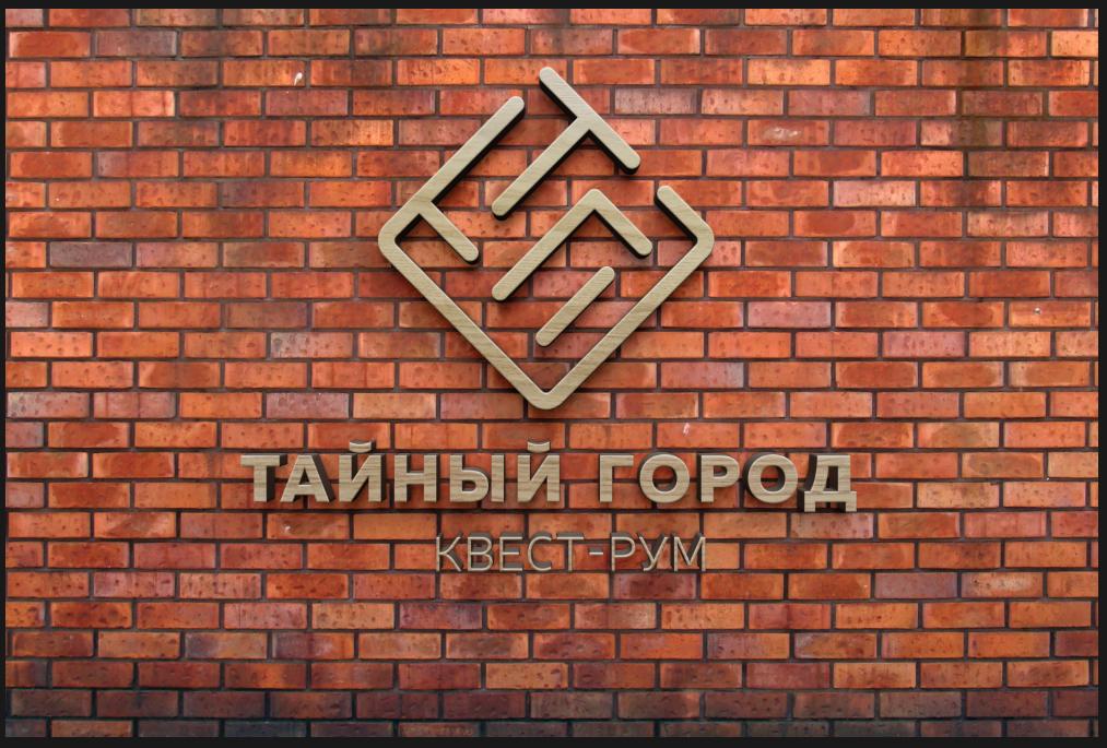 Разработка логотипа и шрифтов для Квеста  фото f_4555b48af9d5030a.png