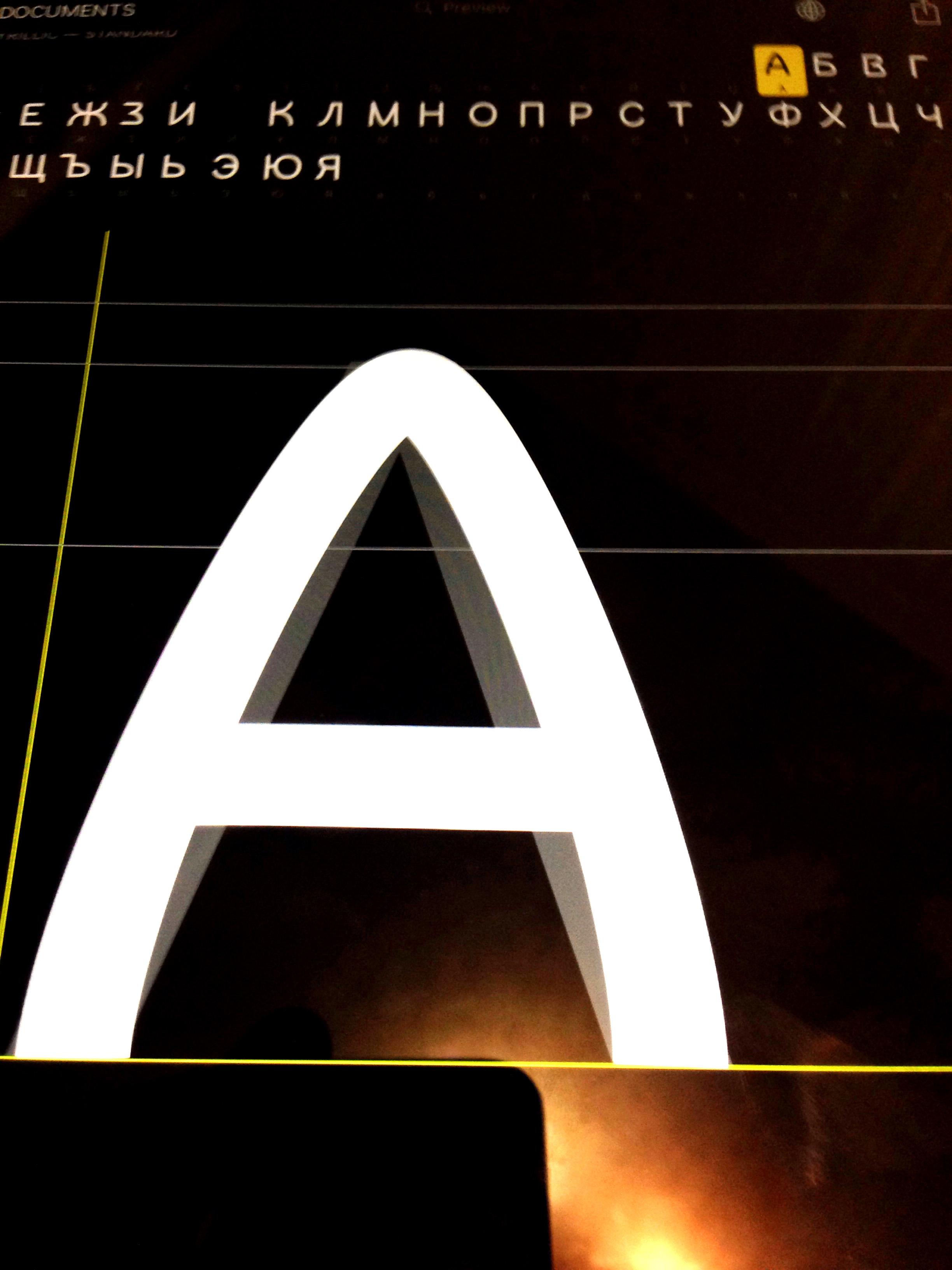 Разработка логотипа для Банка ЗЕНИТ фото f_5585b50e2df7bba3.jpg