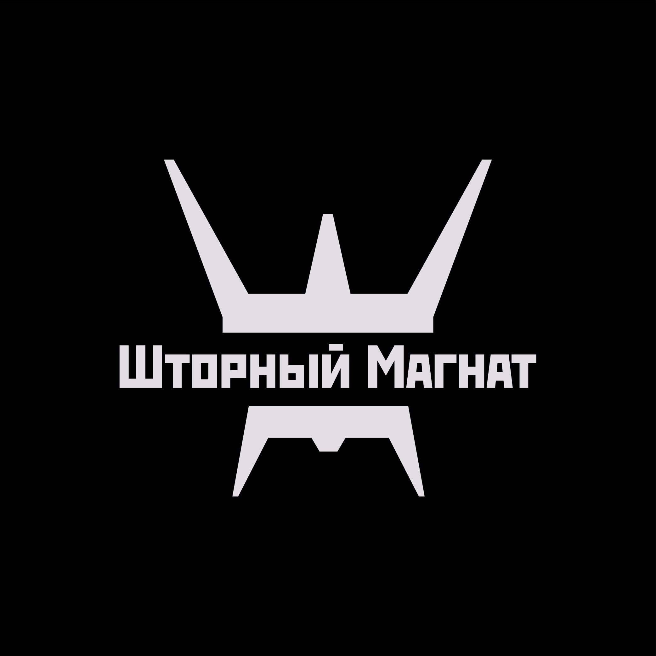 Логотип и фирменный стиль для магазина тканей. фото f_0025cd920fcd5b93.jpg