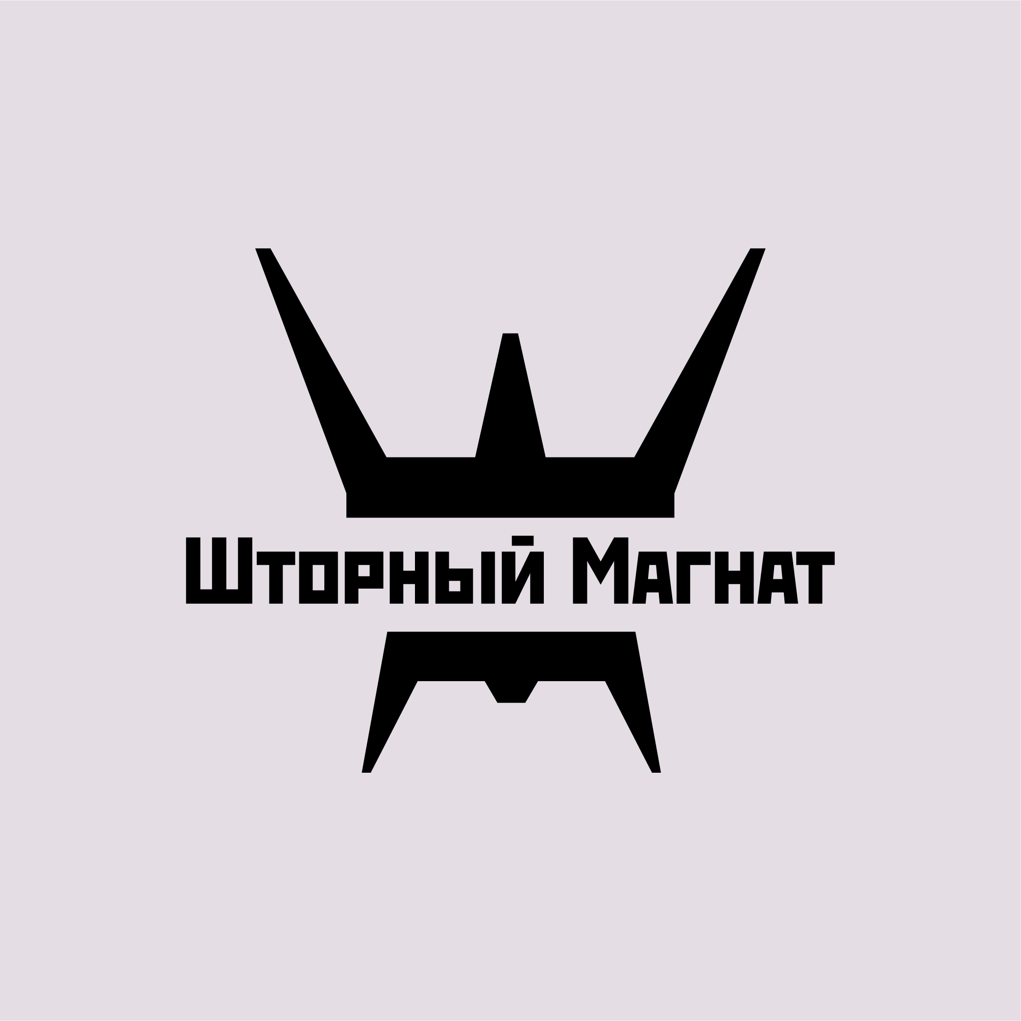 Логотип и фирменный стиль для магазина тканей. фото f_9265cd920f9b7fab.jpg