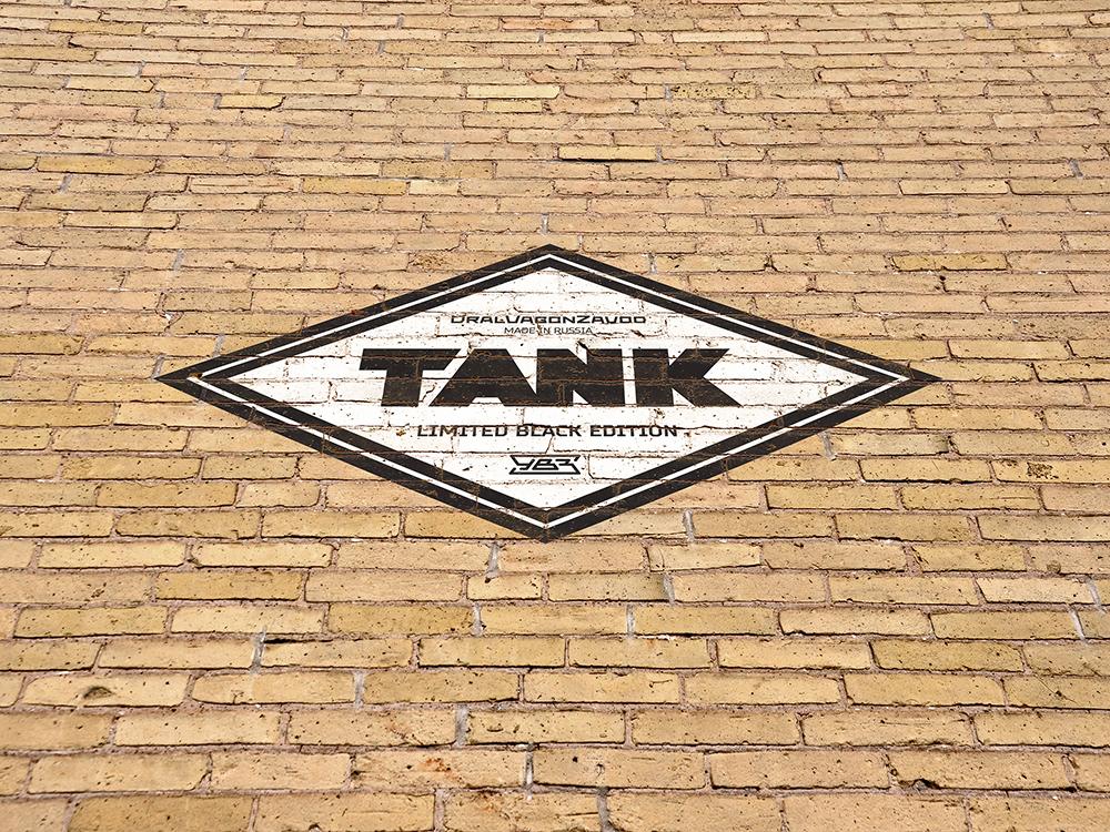 Нашивка бренда «Tank limited black edition»  Уралвагонзавода.