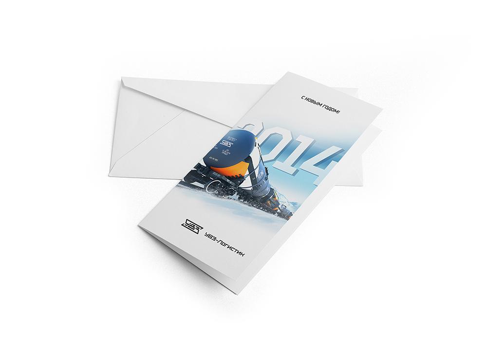 Новогодняя открытка для «Уралвагонзавода»