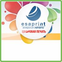 Esaprint - энергия печати