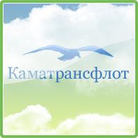 Компания «Каматрансфлот»