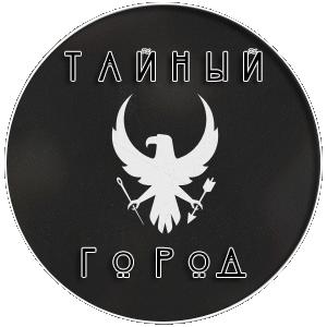 Разработка логотипа и шрифтов для Квеста  фото f_8735b4656ce27a3f.png