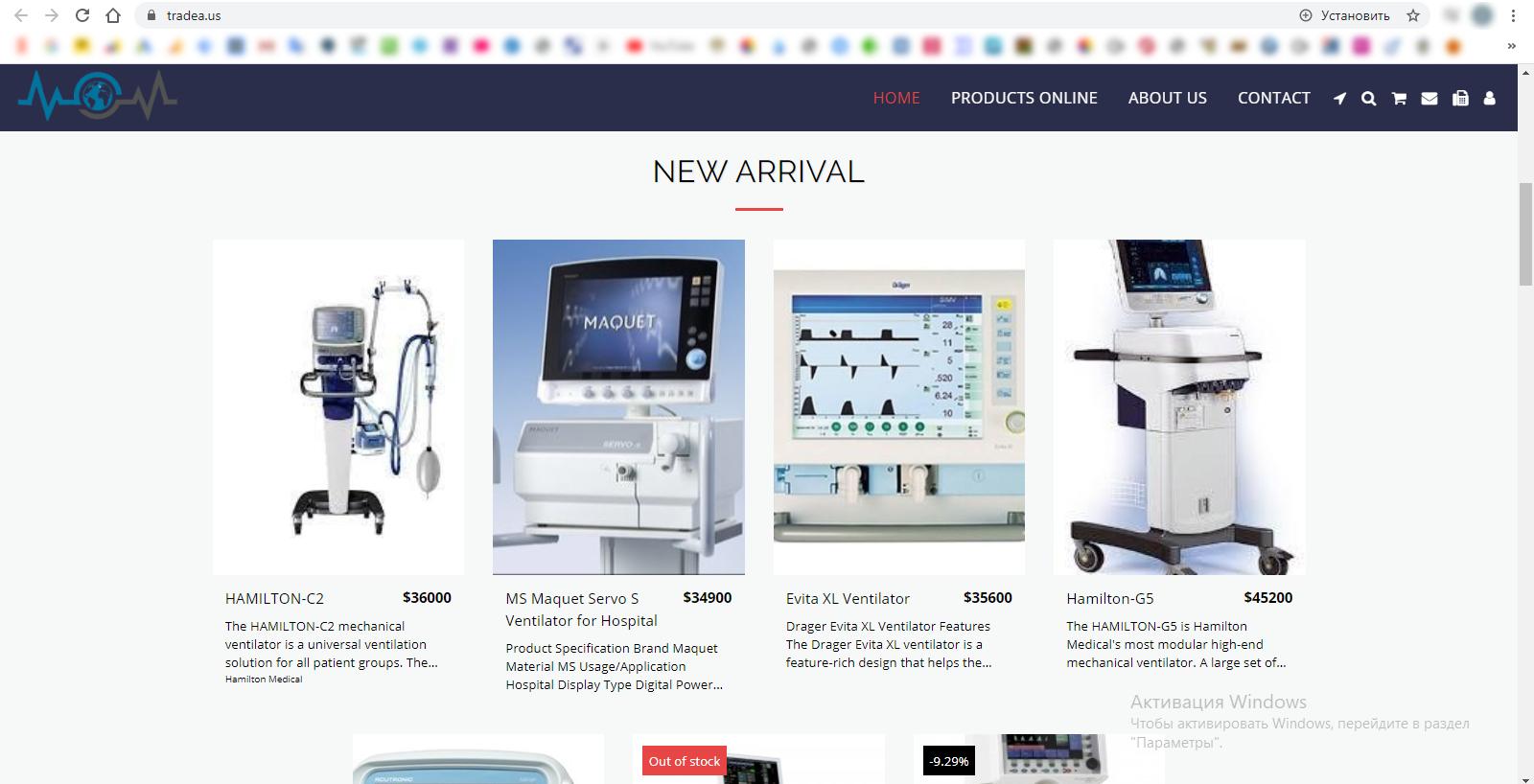 Рекламные кампании в Google Ads на англ. языке. Тематика: продажа аппаратов искусственной вентиляции лёгких.