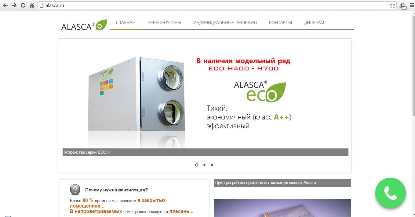 Рекламные кампании в Яндекс Директ и Google AdWords. Тематика: продажа приточно-вытяжных установок (рекуператоров).