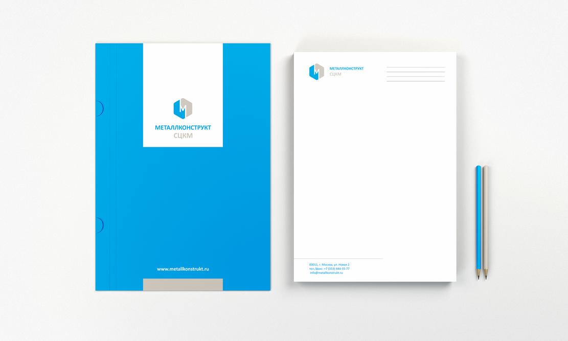 Разработка логотипа и фирменного стиля фото f_0665adca0dd7da6a.png