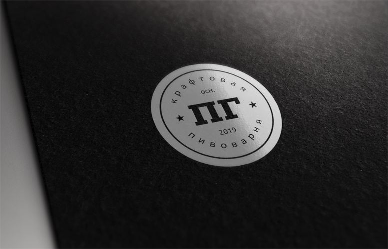 Логотип для Крафтовой Пивоварни фото f_1945cb4eb0da1034.png