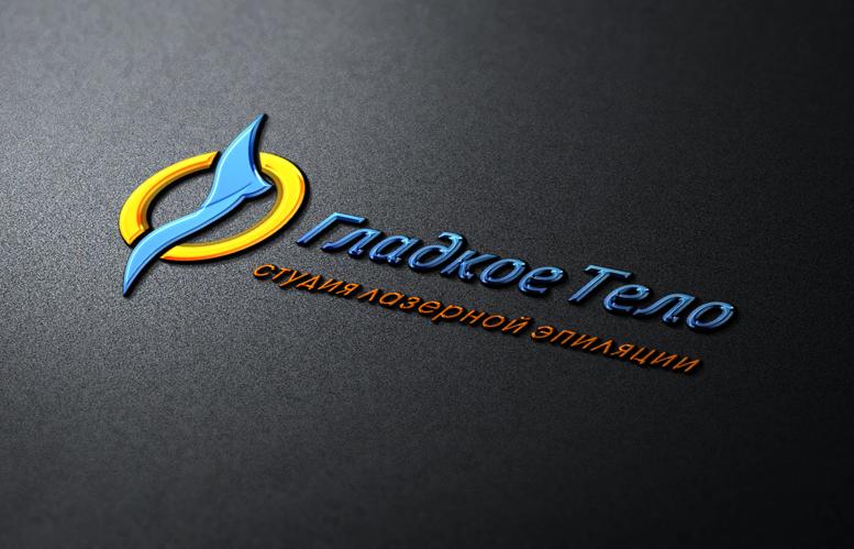 Логотип для сети студий лазерной эпиляции фото f_2375a512a75182b5.png