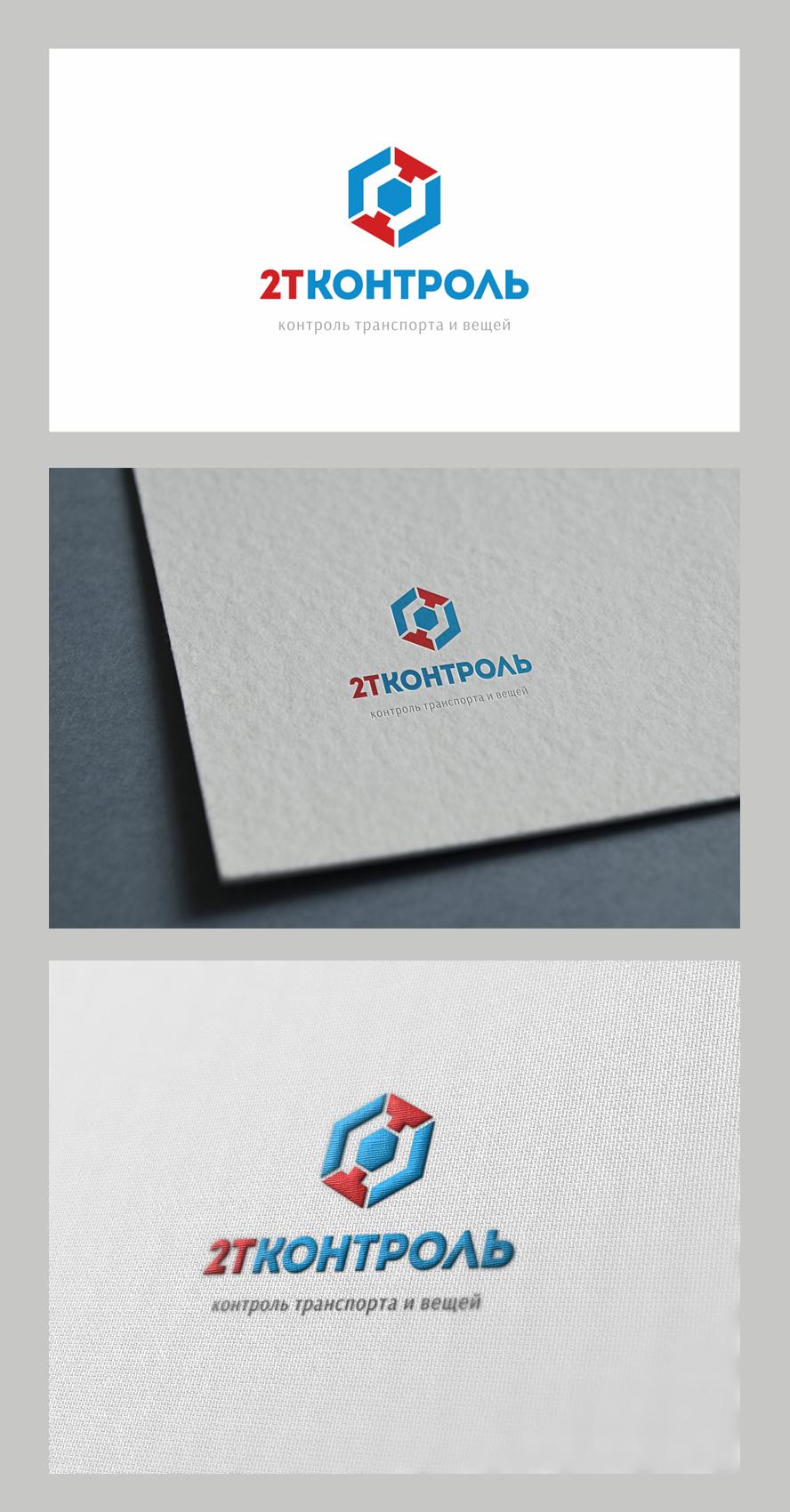 Разработать логотип фото f_2475e2caa0ea0403.png