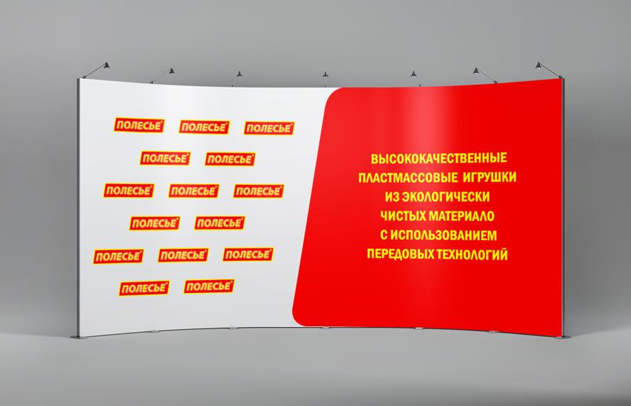 Разработка фирменного стиля на основании готового логотипа фото f_3925ac687a43d192.png