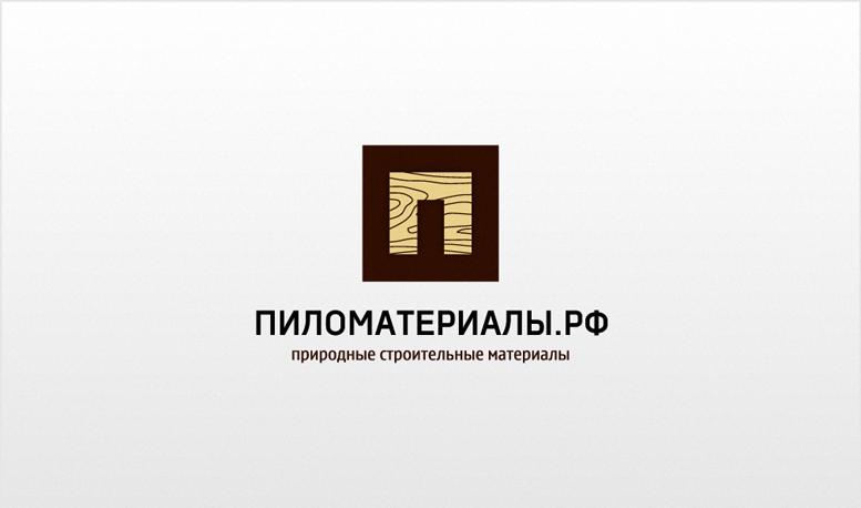 "Создание логотипа и фирменного стиля ""Пиломатериалы.РФ"" фото f_51753122f7795e94.png"
