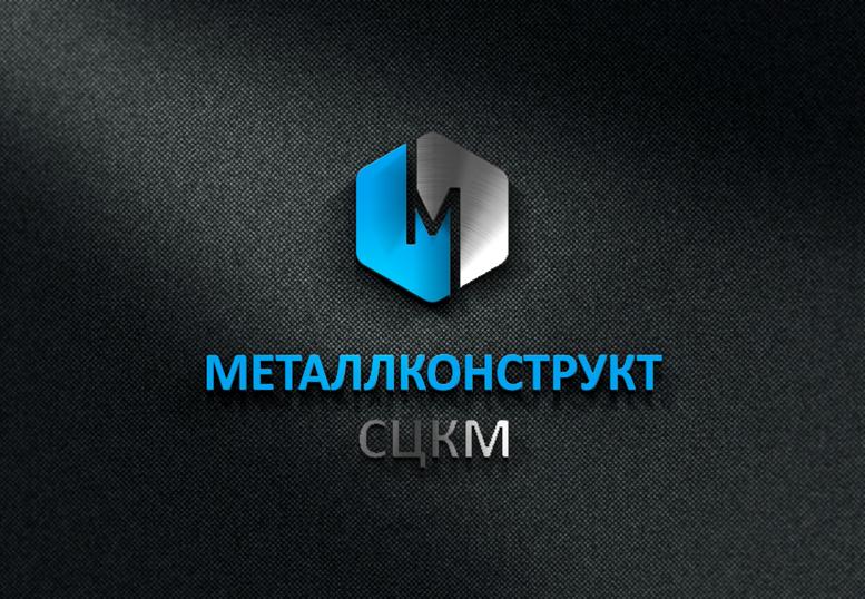 Разработка логотипа и фирменного стиля фото f_5475adca0d6ae586.png