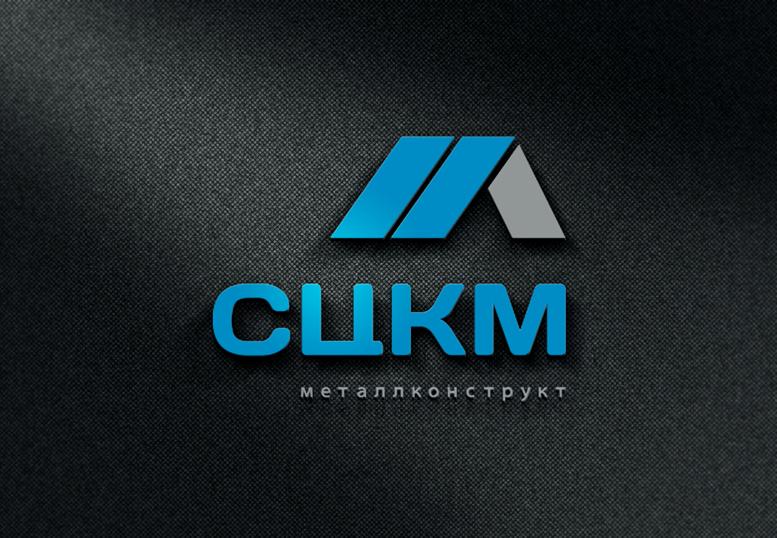 Разработка логотипа и фирменного стиля фото f_5705ad8a16e02e83.png