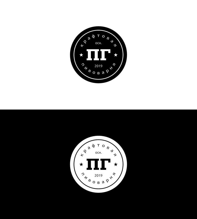 Логотип для Крафтовой Пивоварни фото f_6305cb4e84d45221.png