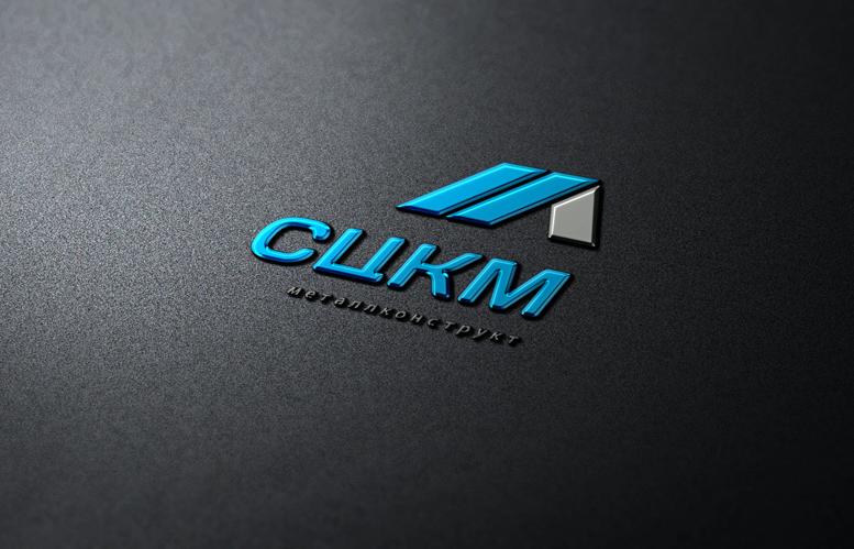 Разработка логотипа и фирменного стиля фото f_6755ad8a1724988b.png