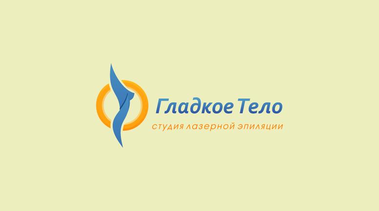 Логотип для сети студий лазерной эпиляции фото f_8675a512a29c6fef.png