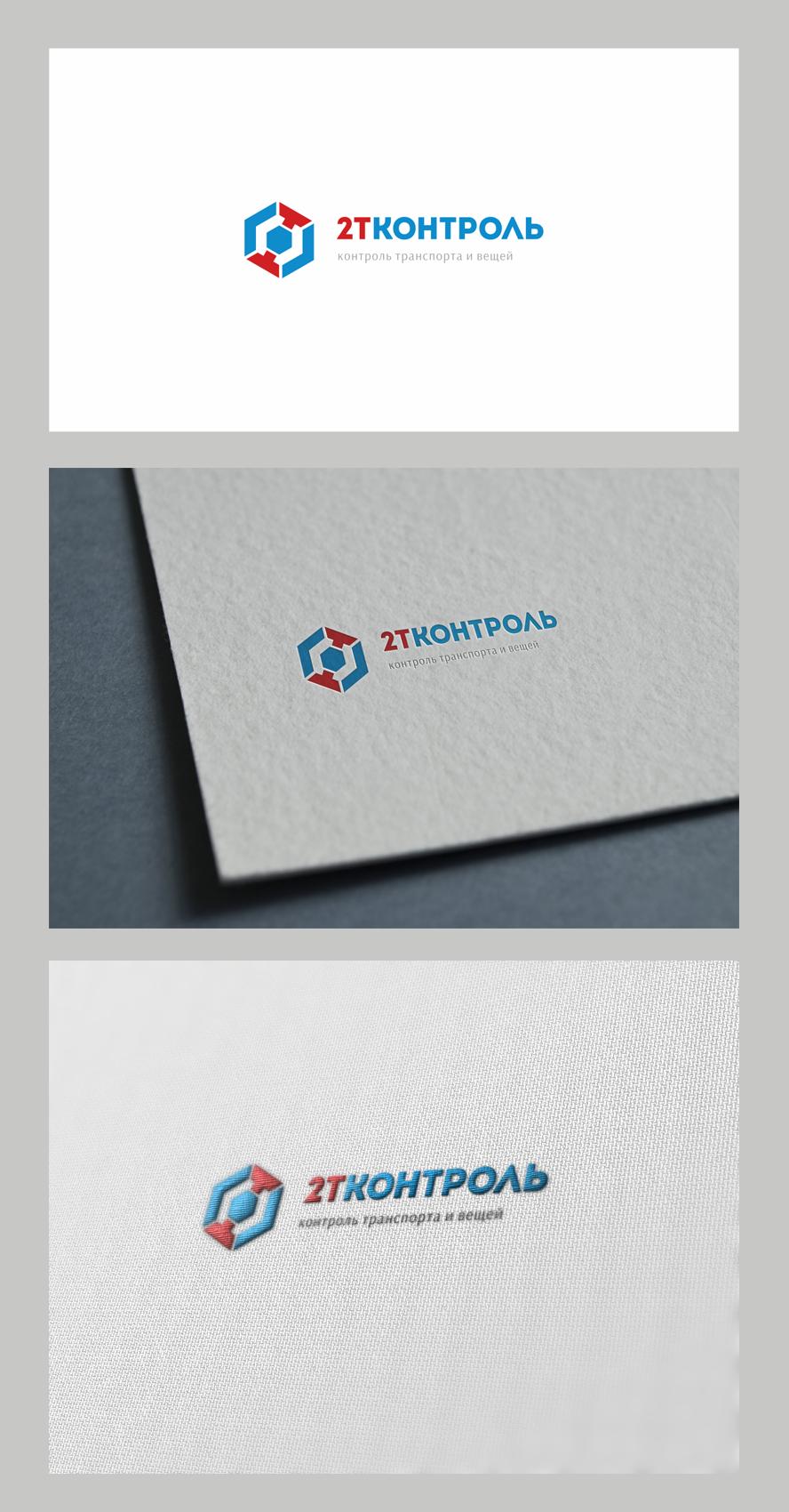 Разработать логотип фото f_9325e2caa13da114.png