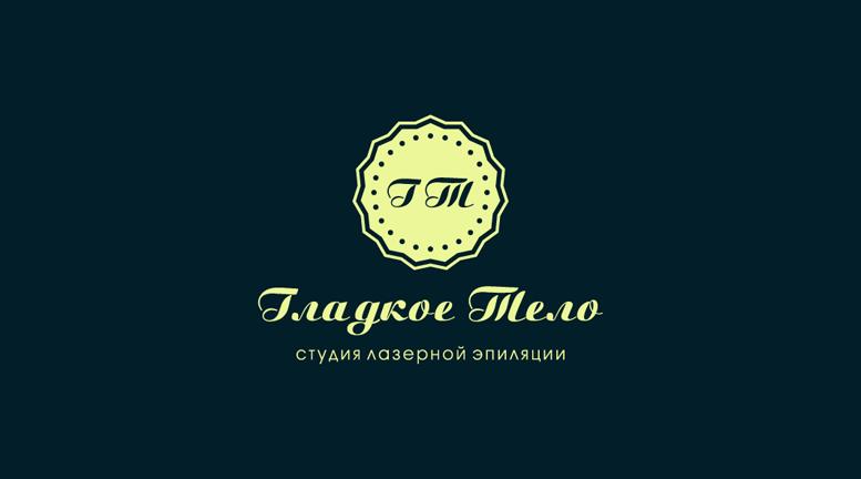 Логотип для сети студий лазерной эпиляции фото f_9595a54ed362e599.png