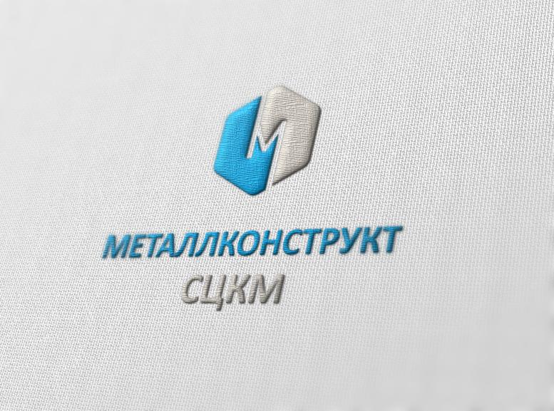 Разработка логотипа и фирменного стиля фото f_9765adca0d2d52e0.png
