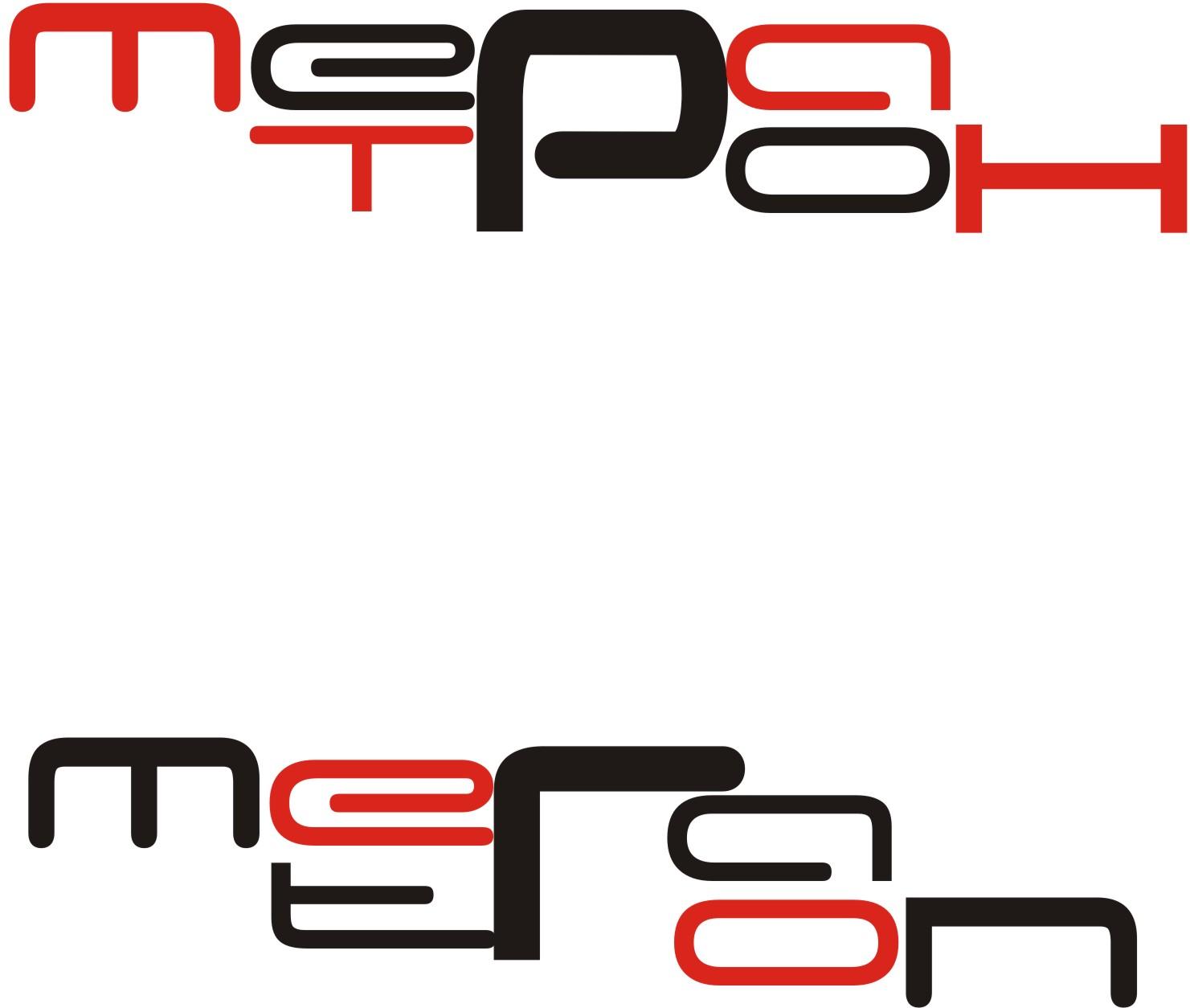 Разработать логотип организации фото f_4f0d73910483c.jpg