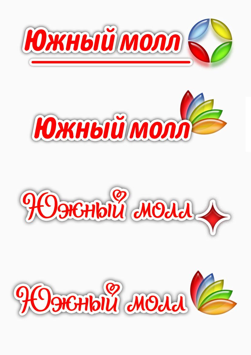 Разработка логотипа фото f_4db0735ff1bd7.jpg