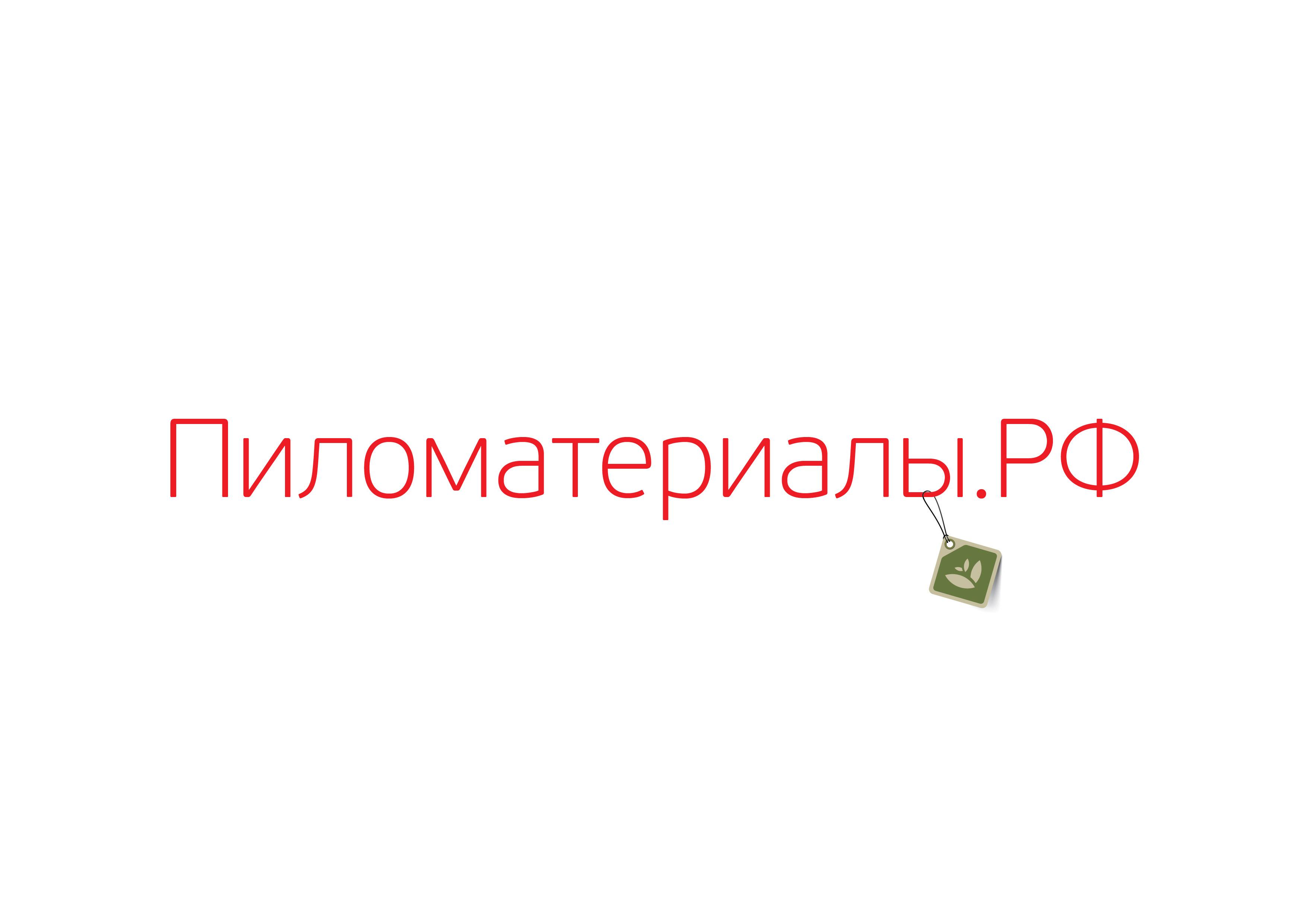 "Создание логотипа и фирменного стиля ""Пиломатериалы.РФ"" фото f_54252f9e1714800a.jpg"