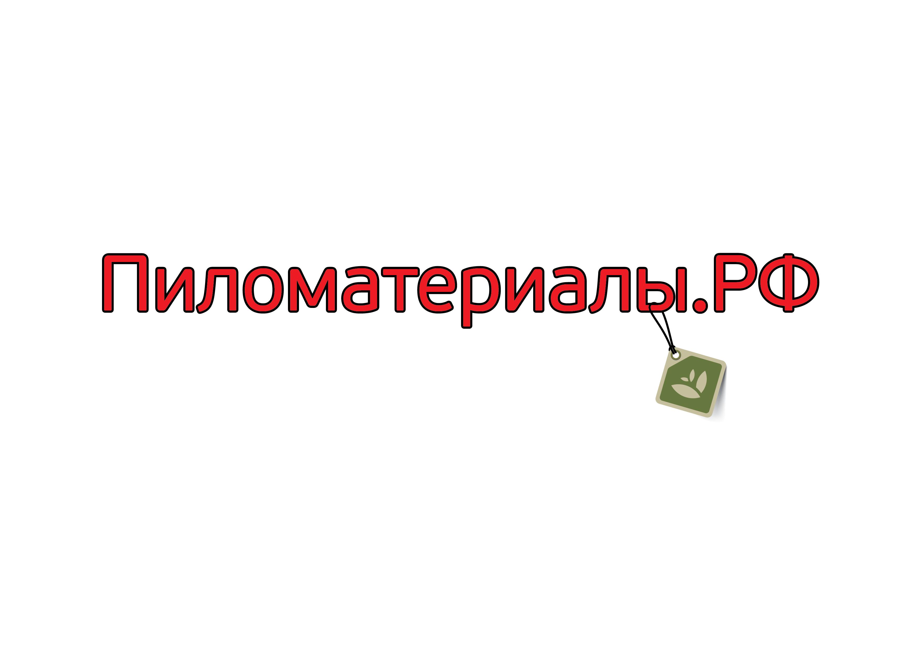 """Создание логотипа и фирменного стиля """"Пиломатериалы.РФ"""" фото f_98152fa4592a52d5.jpg"""