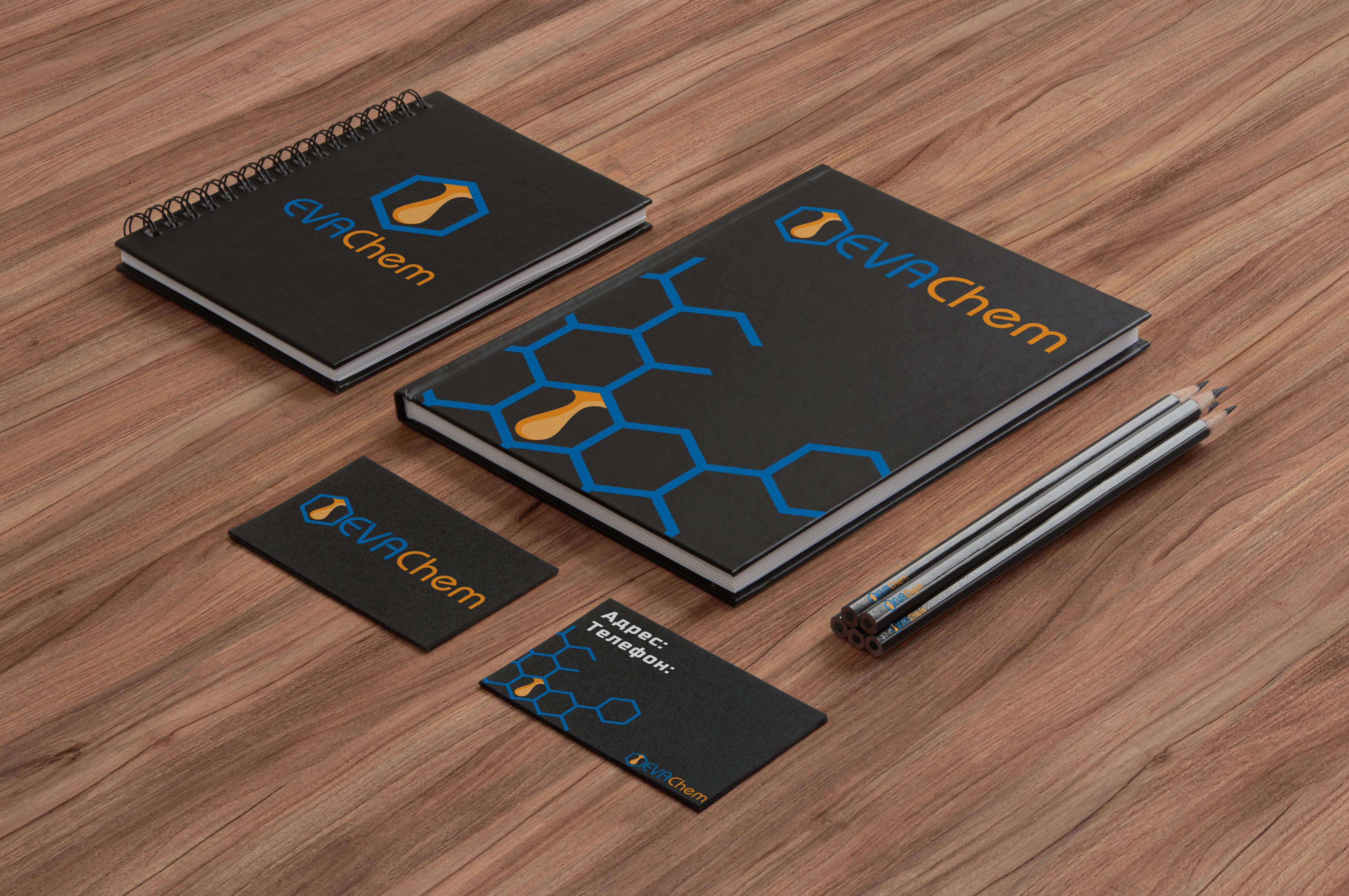 Разработка логотипа и фирменного стиля компании фото f_32957276fec60079.jpg