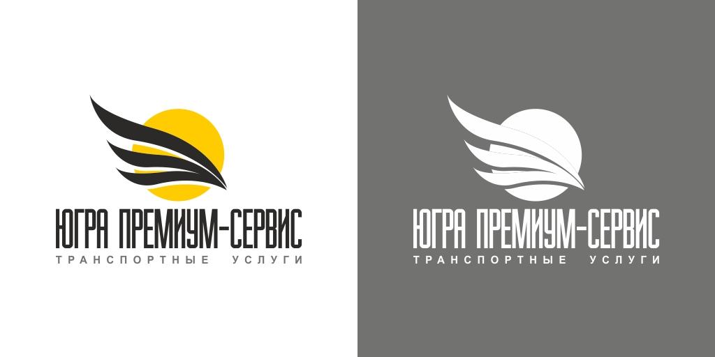 Югра Премиум-Сервис