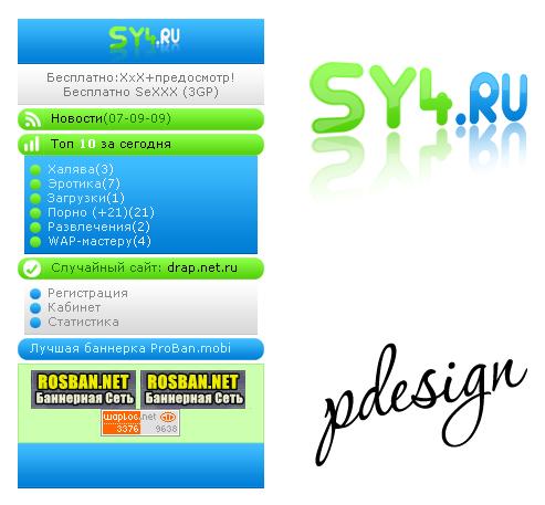 sy4.ru