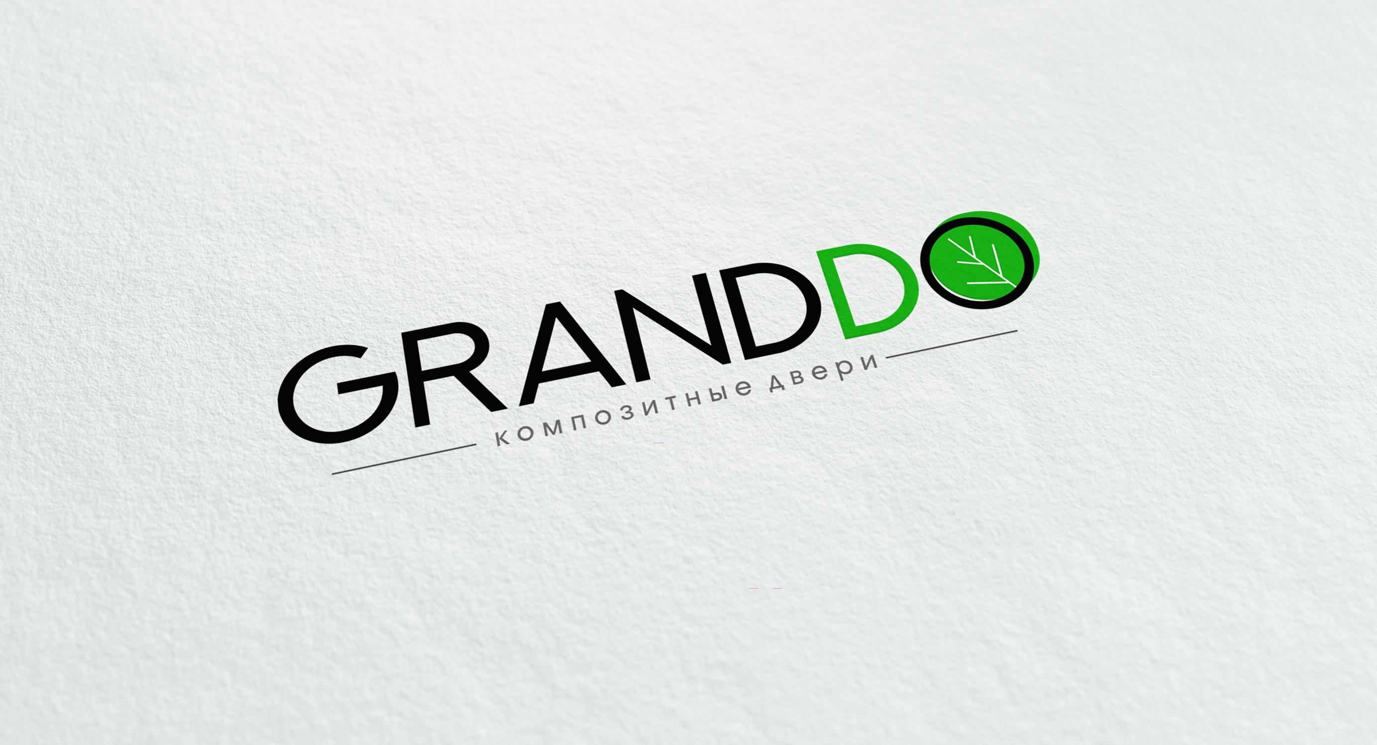 Разработка логотипа фото f_0625a8fd82828931.jpg