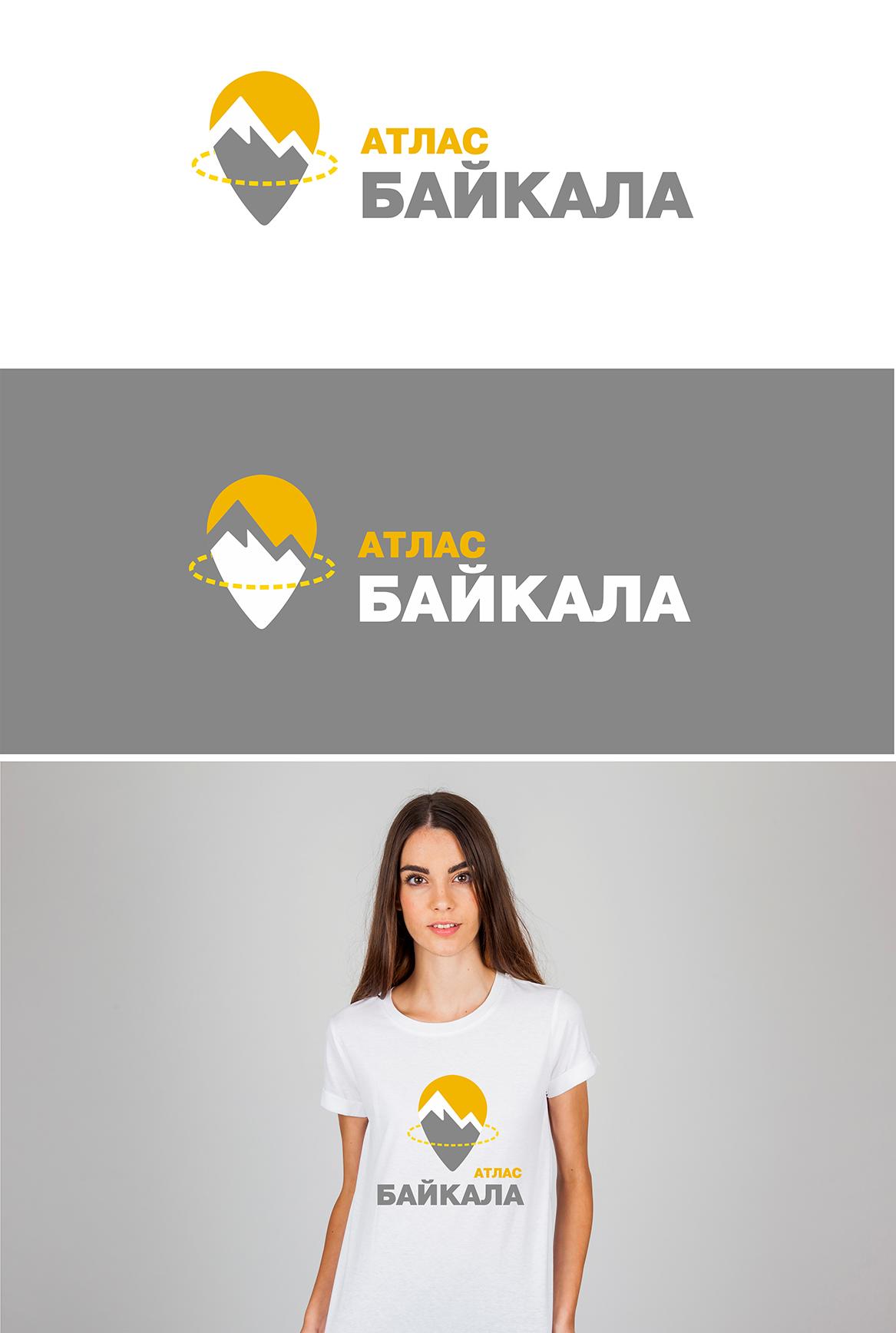 Разработка логотипа Атлас Байкала фото f_0895b16cd7f787f7.jpg