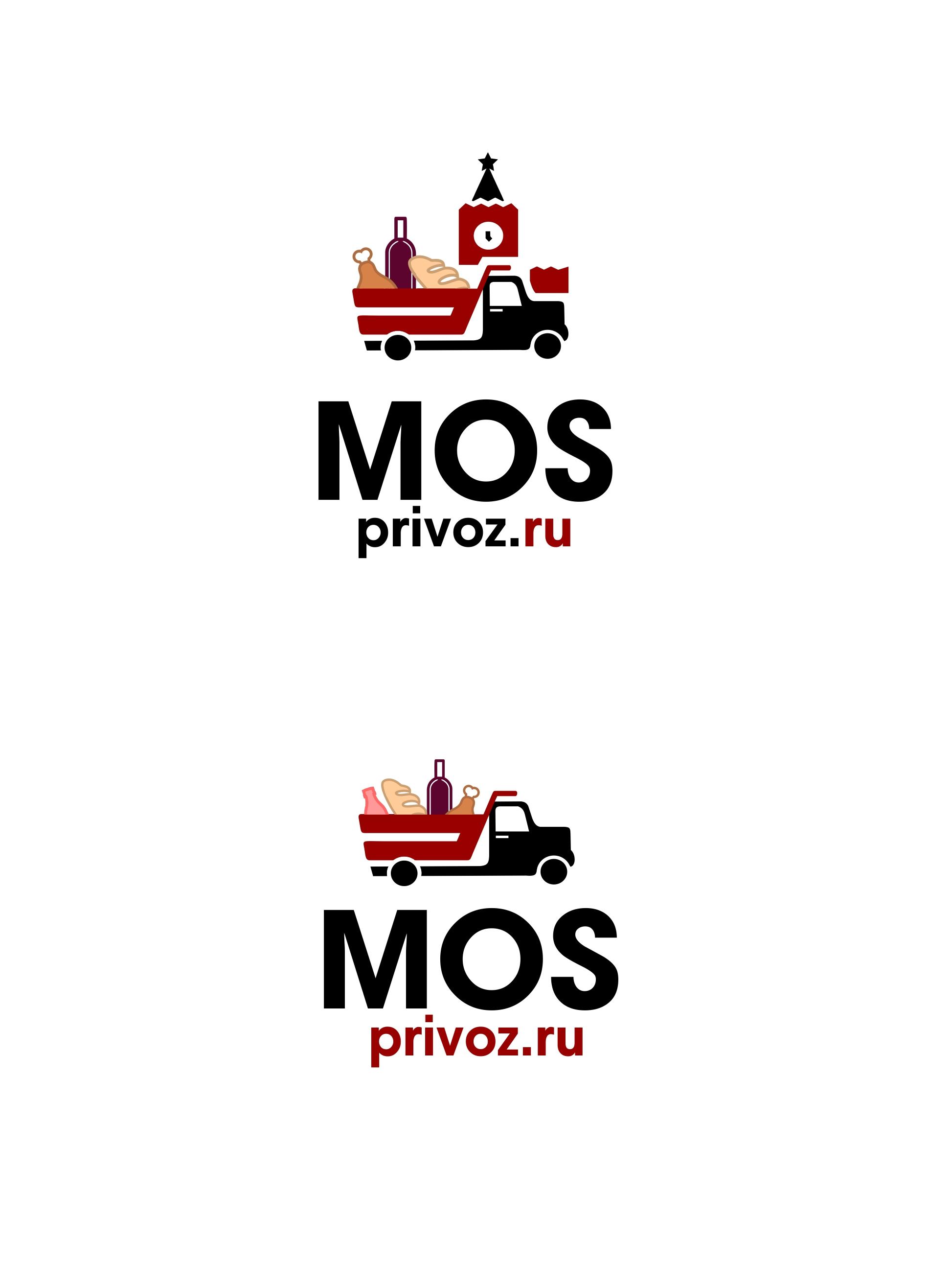 Логотип. Интернет - магазин по доставке продуктов питания. фото f_1495ad878cd5ddfa.jpg