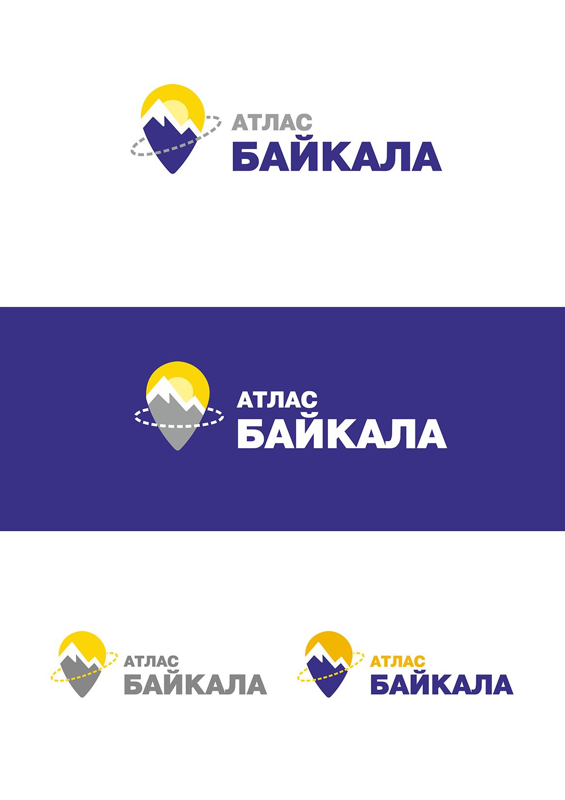 Разработка логотипа Атлас Байкала фото f_3605b16cd75342b6.jpg