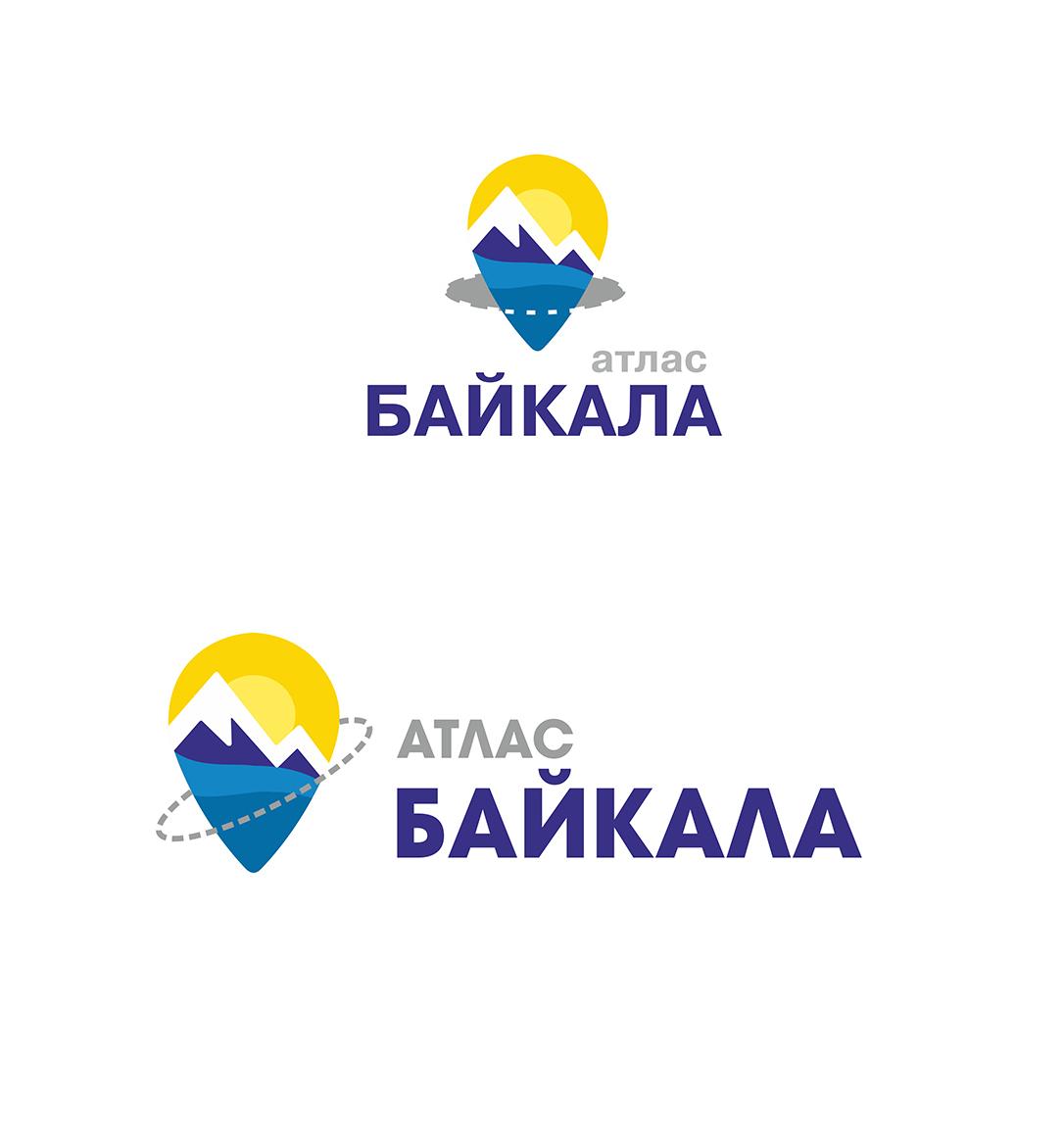 Разработка логотипа Атлас Байкала фото f_4045b0fe9da7ab05.jpg