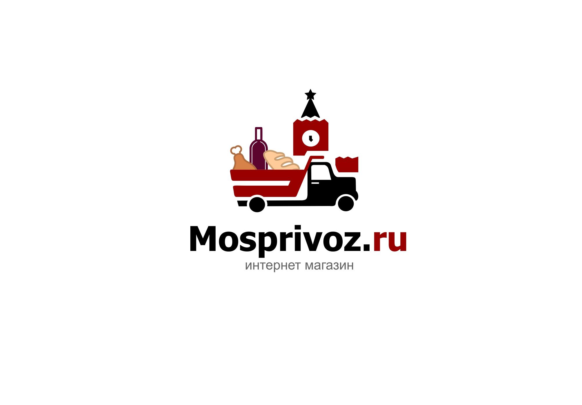 Логотип. Интернет - магазин по доставке продуктов питания. фото f_5785ad878bfc4594.jpg