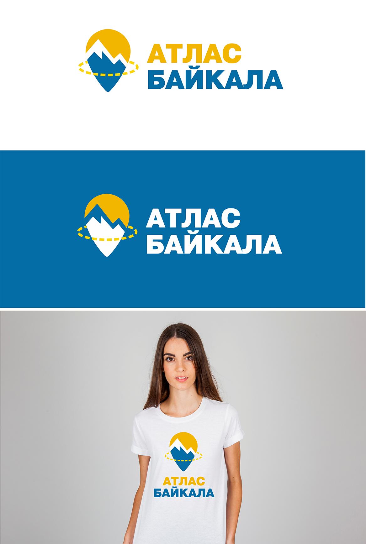 Разработка логотипа Атлас Байкала фото f_6075b182e78a2e34.jpg