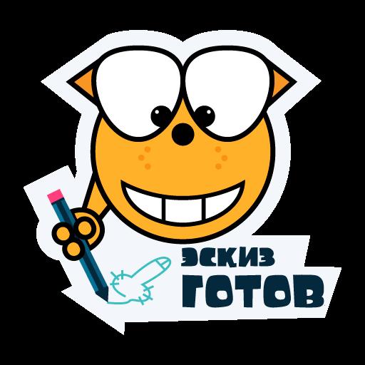 Стикерпаки на день фриланса для FL.ru фото f_1335cc99a0c23079.png