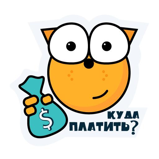 Стикерпаки на день фриланса для FL.ru фото f_1715ccffdbf0dfa9.jpg