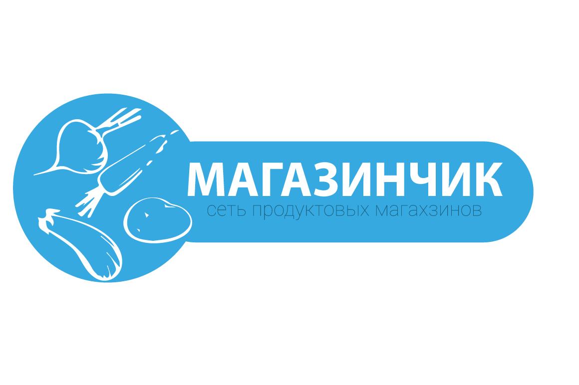 Придумать название для сети магазинов фото f_3825b68bb68698b4.jpg