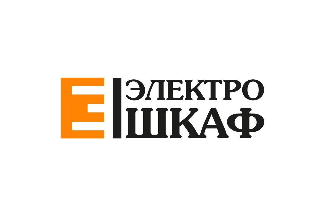 Разработать логотип для завода по производству электрощитов фото f_5045b6e039c92b73.jpg