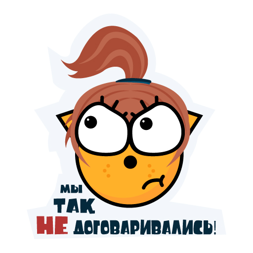 Стикерпаки на день фриланса для FL.ru фото f_5055cd5c28dd4ab0.jpg