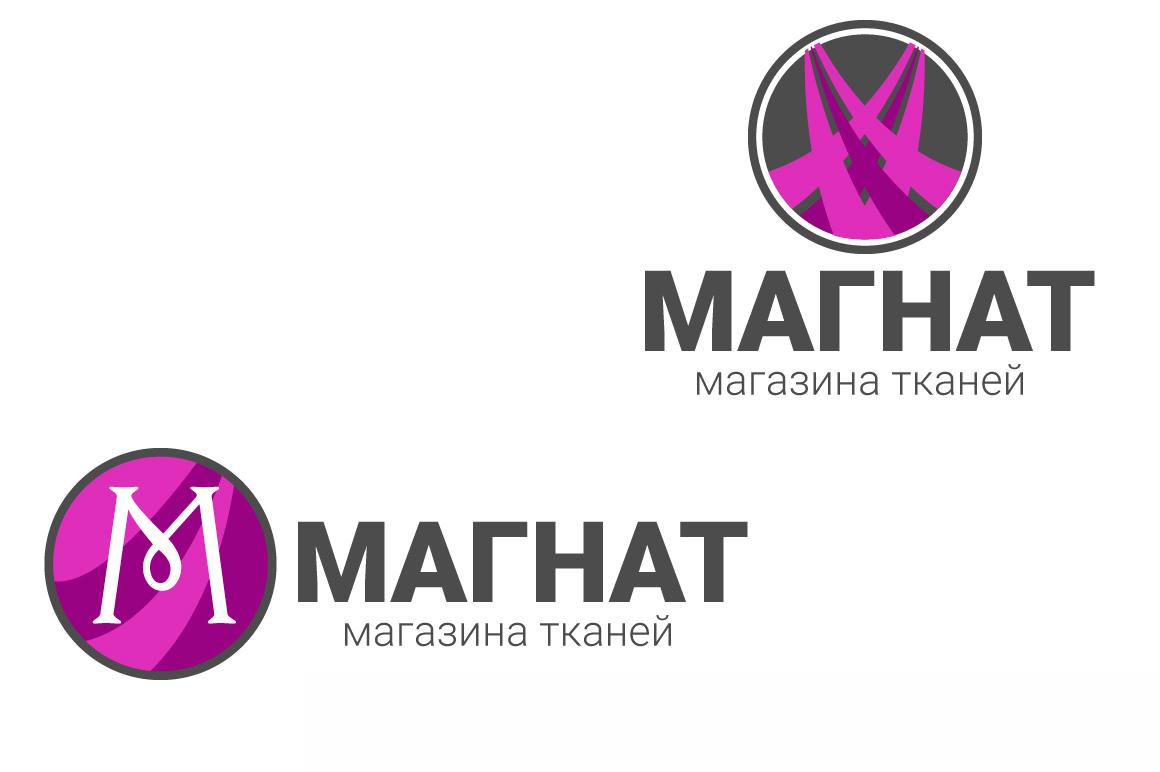 Логотип и фирменный стиль для магазина тканей. фото f_5815cd71f5c31705.jpg