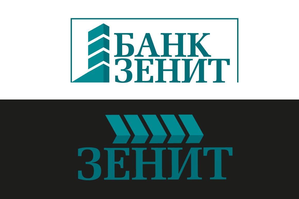 Разработка логотипа для Банка ЗЕНИТ фото f_6765b476b1d3795d.jpg