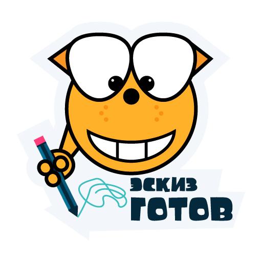 Стикерпаки на день фриланса для FL.ru фото f_7015ccffdb385a6b.jpg